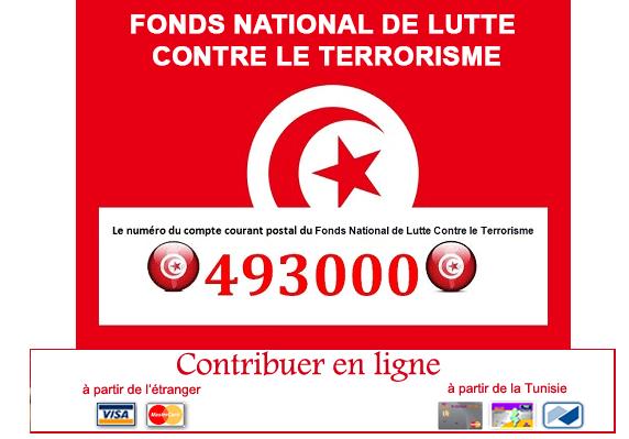 Assez La Poste Tunisienne ::.. QI69